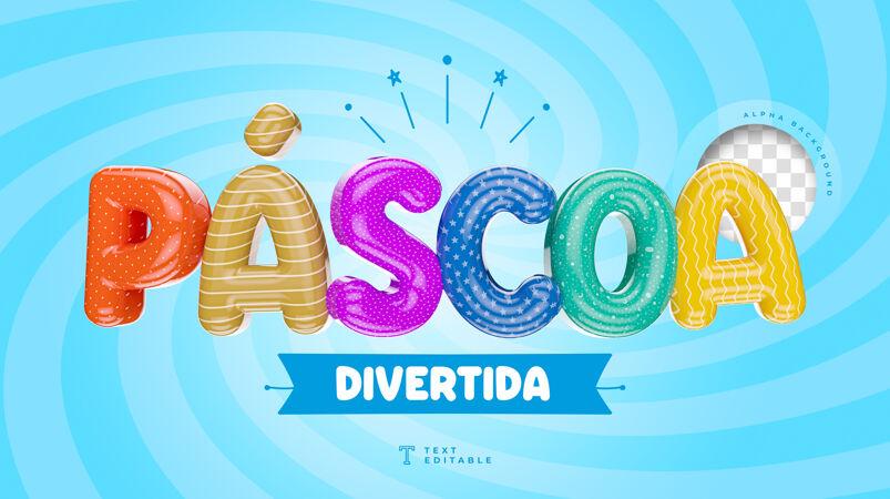 有趣的巴西复活节彩色三维渲染