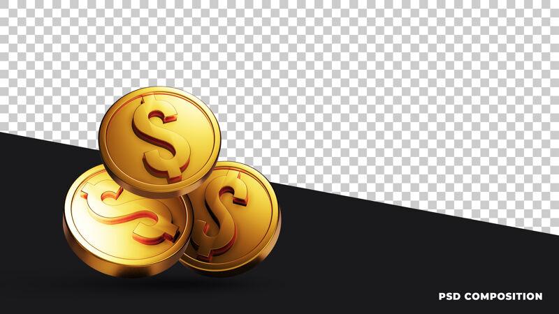 硬币三维视觉构图隔离