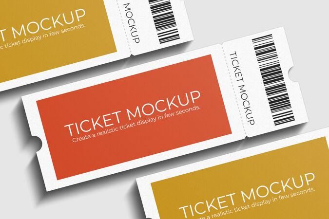 优雅的优惠券或门票模型设计