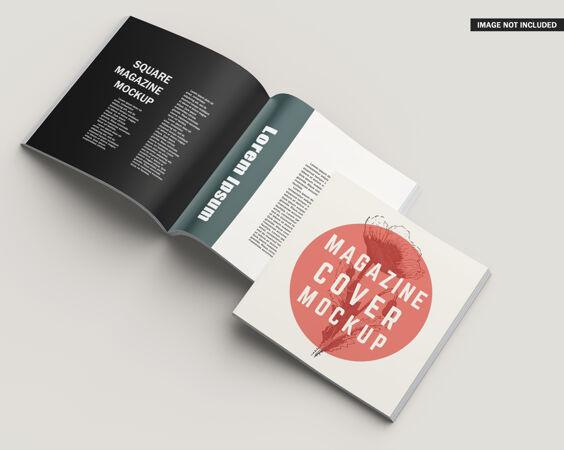 方形杂志封面模型设计