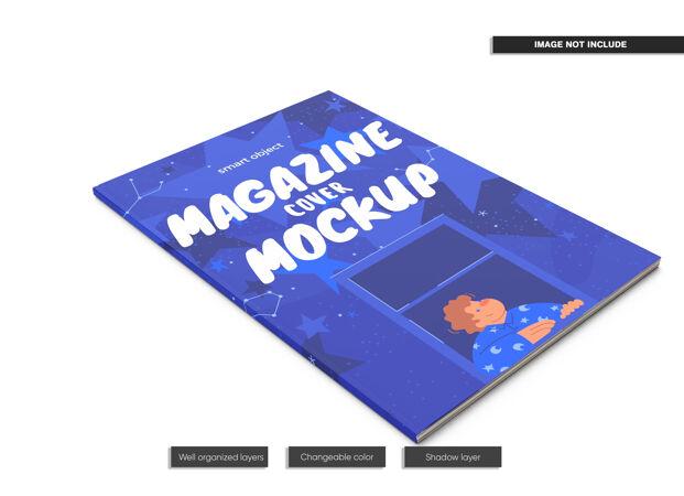 杂志封面模型设计隔离