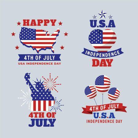 七月四日公寓-独立日标签系列