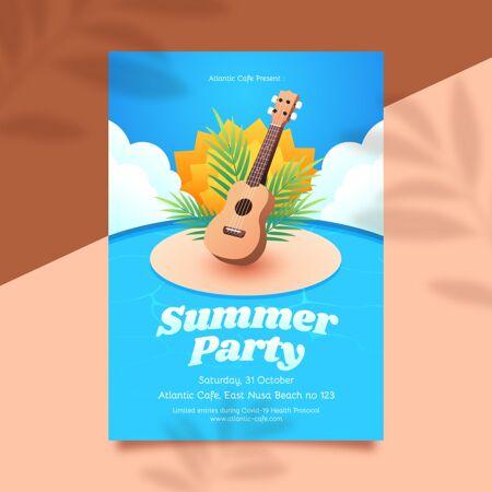 平面夏日派对垂直海报模板