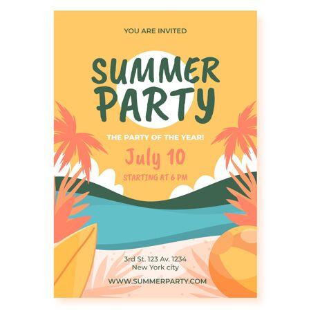 手绘夏季派对垂直海报模板