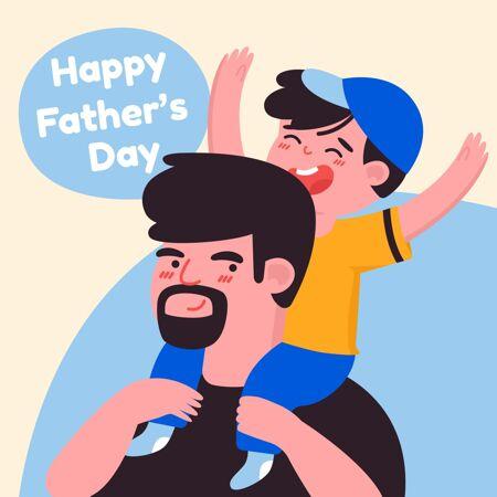 扁平的父亲节插画