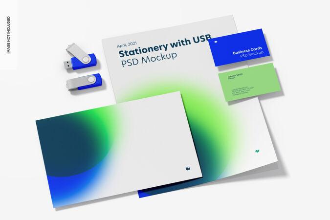 带usb闪存驱动器的信纸模型 透视图