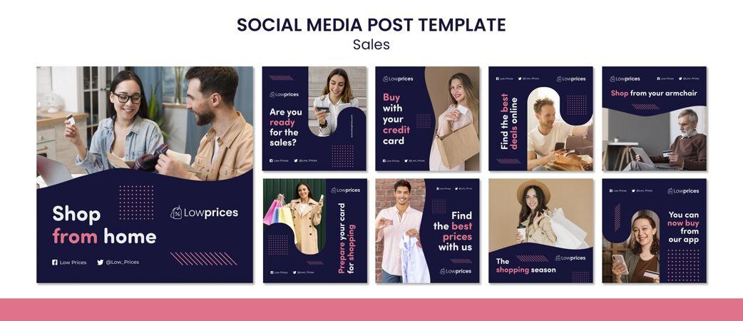 销售instagram帖子模板与照片