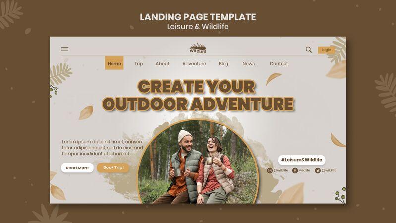 休闲和野生动物登录页模板