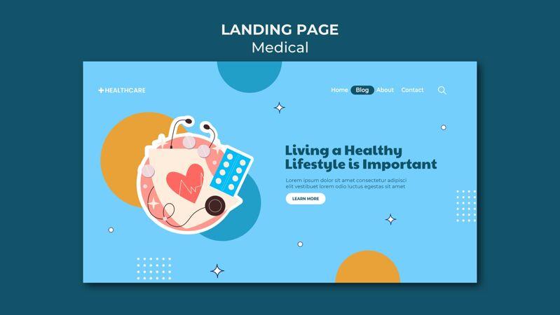 健康生活方式登录页模板